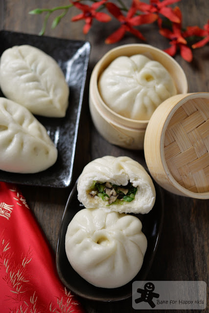 vegetarian vegan vegetable Chinese steamed buns bok choy mushrooms