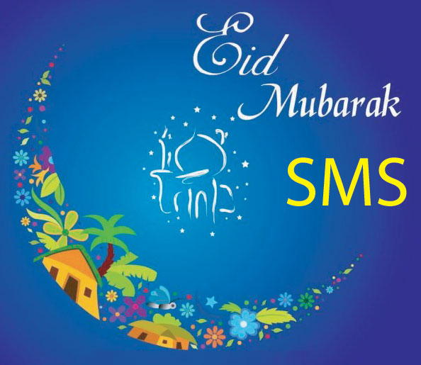 Eid mubarak sms 2017 in english hindi and urdu eid mubarak 2017 after fasting one month of ramadan the people of muslims region observed the eid the end of ramadan month of muslims islamic lunar calendar m4hsunfo