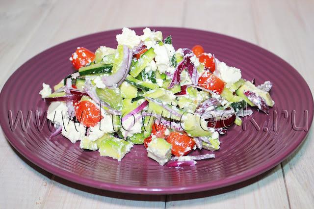 рецепт салата с авокадо и сыром фета