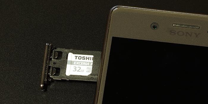 転送速度をしっかり出せる超高速microSDカードとしてオススメ
