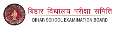 Bihar Board 12th Class Time Table 2018, BSEB 12th Exam routine 2018