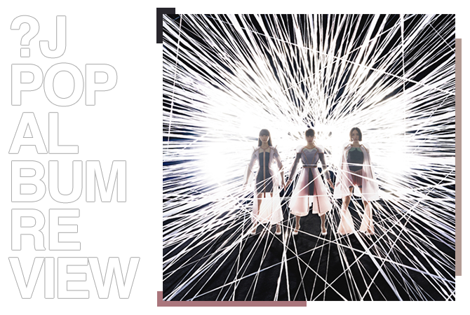 Album review: Perfume - Future pop | Random J Pop