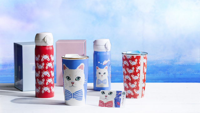 limited edition Starbucks cat collection merchandise