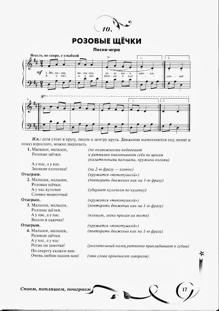 ПОЦЕЛУЮ БАБУШКУ В РОЗОВЫЕ ЩЕЧКИ ПЕСНЯ МИНУС СКАЧАТЬ БЕСПЛАТНО