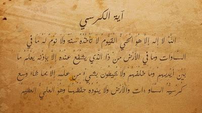 Adab Tidur dalam Islam Lengkap Beserta Dalilnya