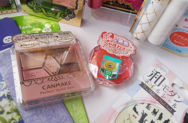 cosmeticos japon cream blush