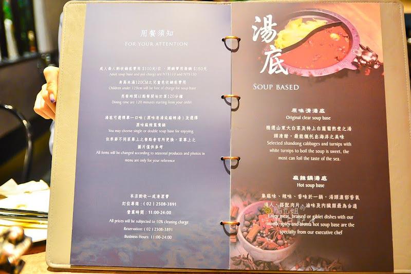 hijo-seafood-29.jpg