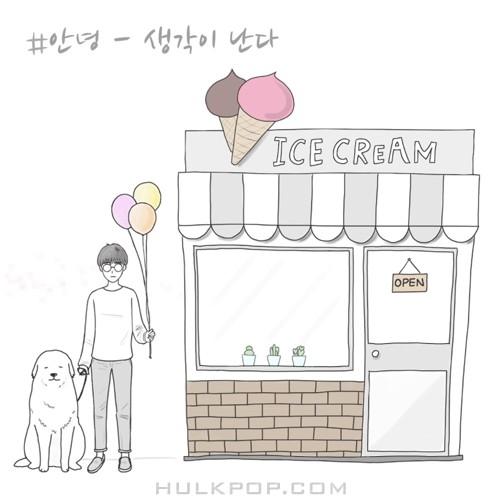 Annyeong – 안녕, 두 번째 인사 – Single