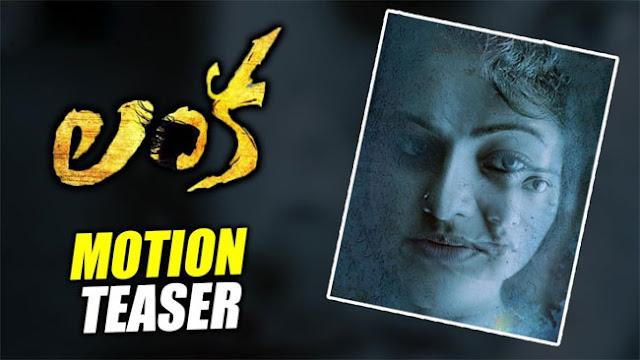 Raasi Movie First Look Revealed