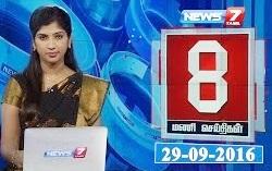 News @ 8PM | 29.09.16 | News7 Tamil