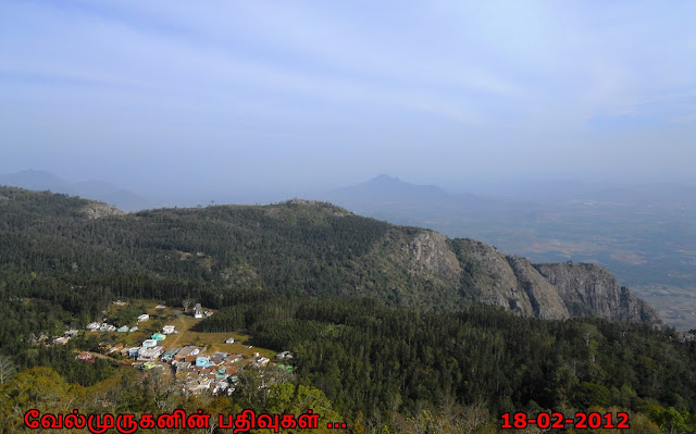 Yercaud Lady's Seat