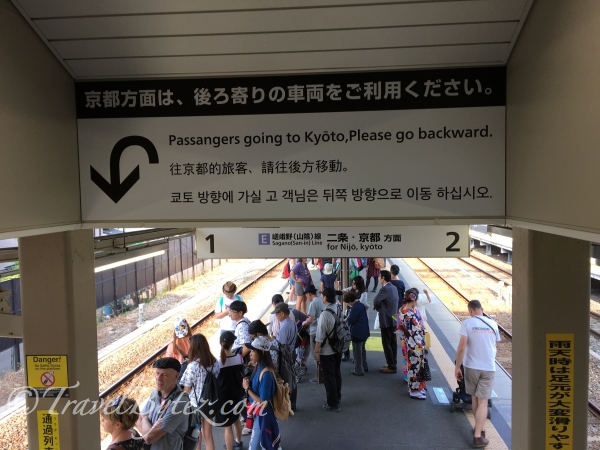 Once we arrived at Torokko-Saga Station, we made our way back to Kyoto (Station) for the next leg of the adventure - Gion!