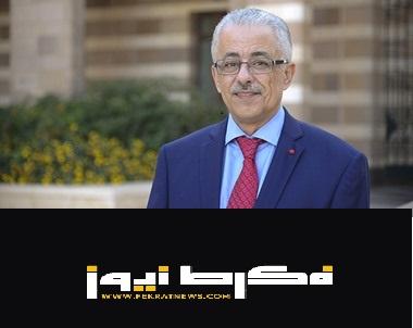 الزيادة الجديدة في المصروفات الدراسية للمدارس الدولية في مصر