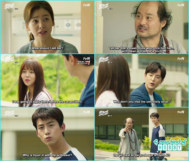 monk myunk, bong pal , hyun ji and professor jo hye sung - Let's Fight Ghost - Episode 12 Review