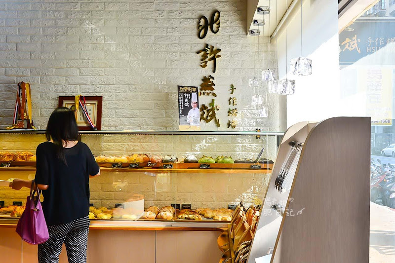 許燕斌手作烘焙,新莊髒髒包,火爆冰心,台灣味冰麵包
