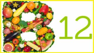 beneficios de la vitamina B12 para nuestra salud