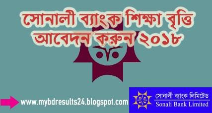 Sonali Bank Scholarship Circular 2019