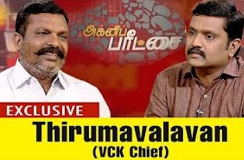 Agni Paritchai 05-11-2017 Thirumavalavan  | Puthiya Thalaimurai Tv