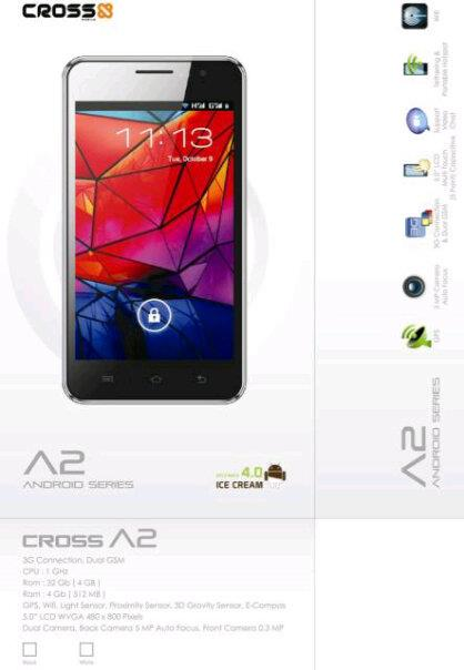 cross A2 android ICS