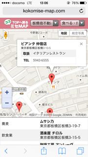 店の位置をタップして表示された店舗詳細