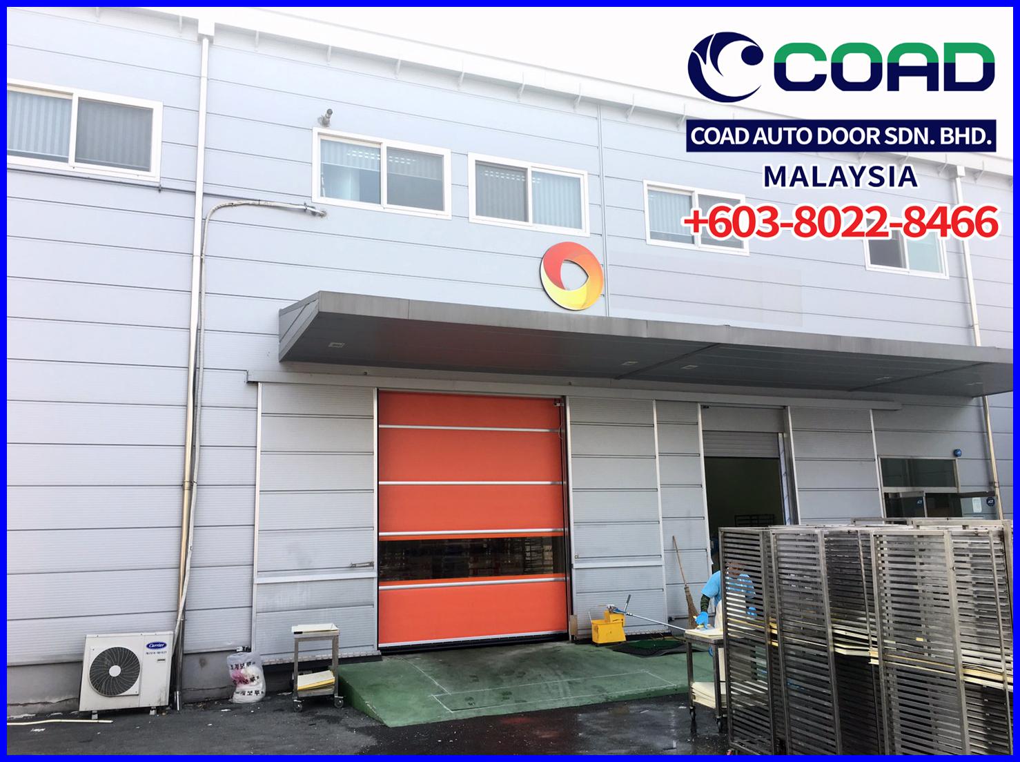 High Speed Door Coad Auto Door Malaysia Steel Roller Shutter Doors