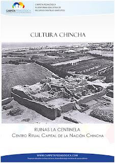Ruinas la Centinela