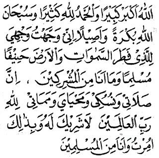 bacaan doa iftitah, bacaan doa iftitah beserta artinya