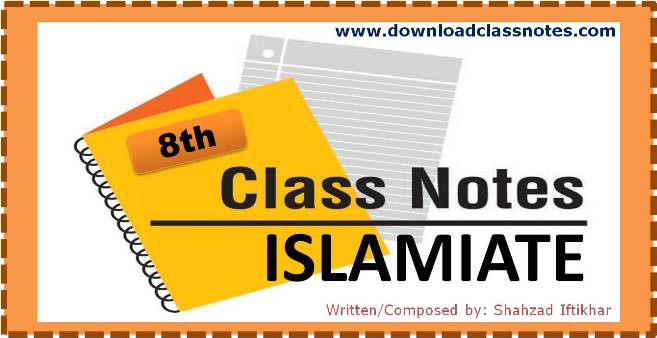 Islamiate Notes for 8th Class / VIII for all Islamabad Model Schools & Colleges