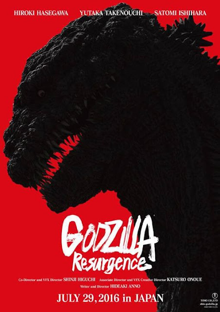 http://horrorsci-fiandmore.blogspot.com/p/godzilla-resurgence-official-trailer.html