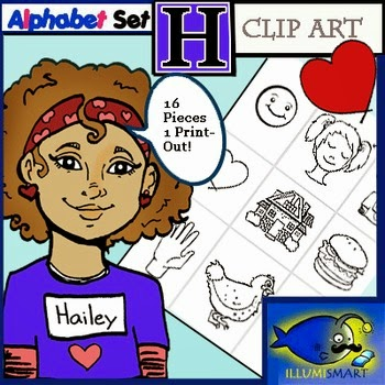 "Free initial ""H"" clipart by Illumismart"