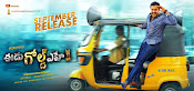 Sunil's eedu gold ehe movie wallpapers-thumbnail-8
