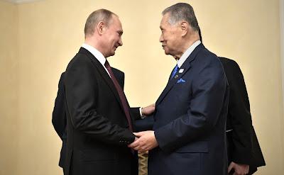 Vladimir Putin with Former Japanese Prime Minister Yoshiro Mori.