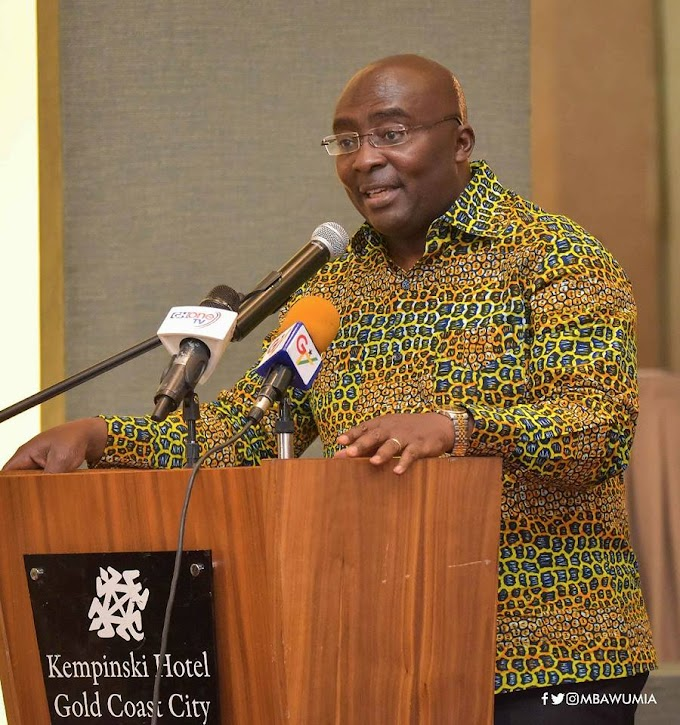 Government Welcomes Private Sector Participation in Land Administration Reforms – Vice President Bawumia