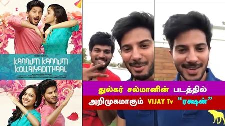 'VijayTV' RAKSHAN Cinema ENTRY with Dulqer Salman | Kannum Kannum Kollaiyadithaal
