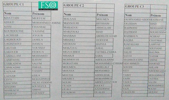 SMIA S2 : Groupes C TP Électricité 1