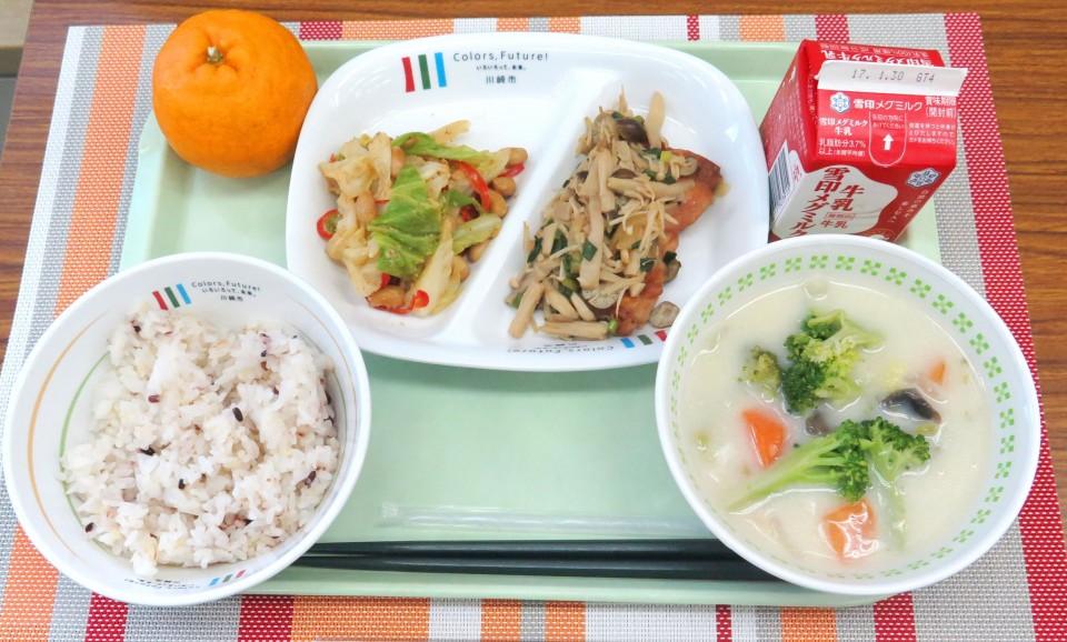 Image result for waktu rehat di sekolah Jepun