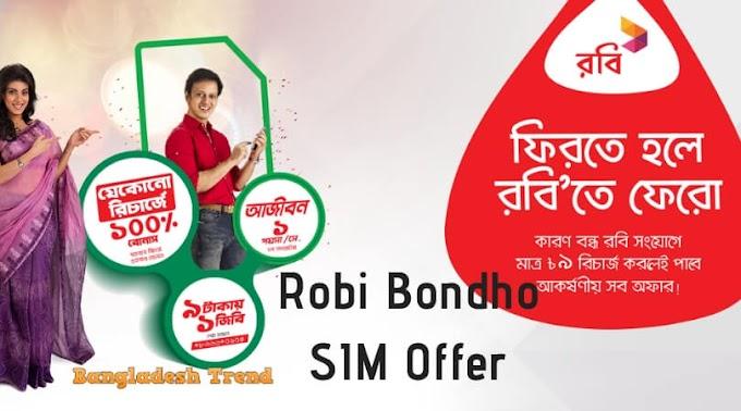 Robi Bondho SIM Offer 2019: All Robi Internet Offers
