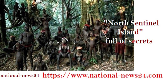 North Sentinel Island | Everything We Know About The North Sentinel Island | North Sentinel Island is one of the Andaman Islands | north sentinel island drone | north sentinel island facts