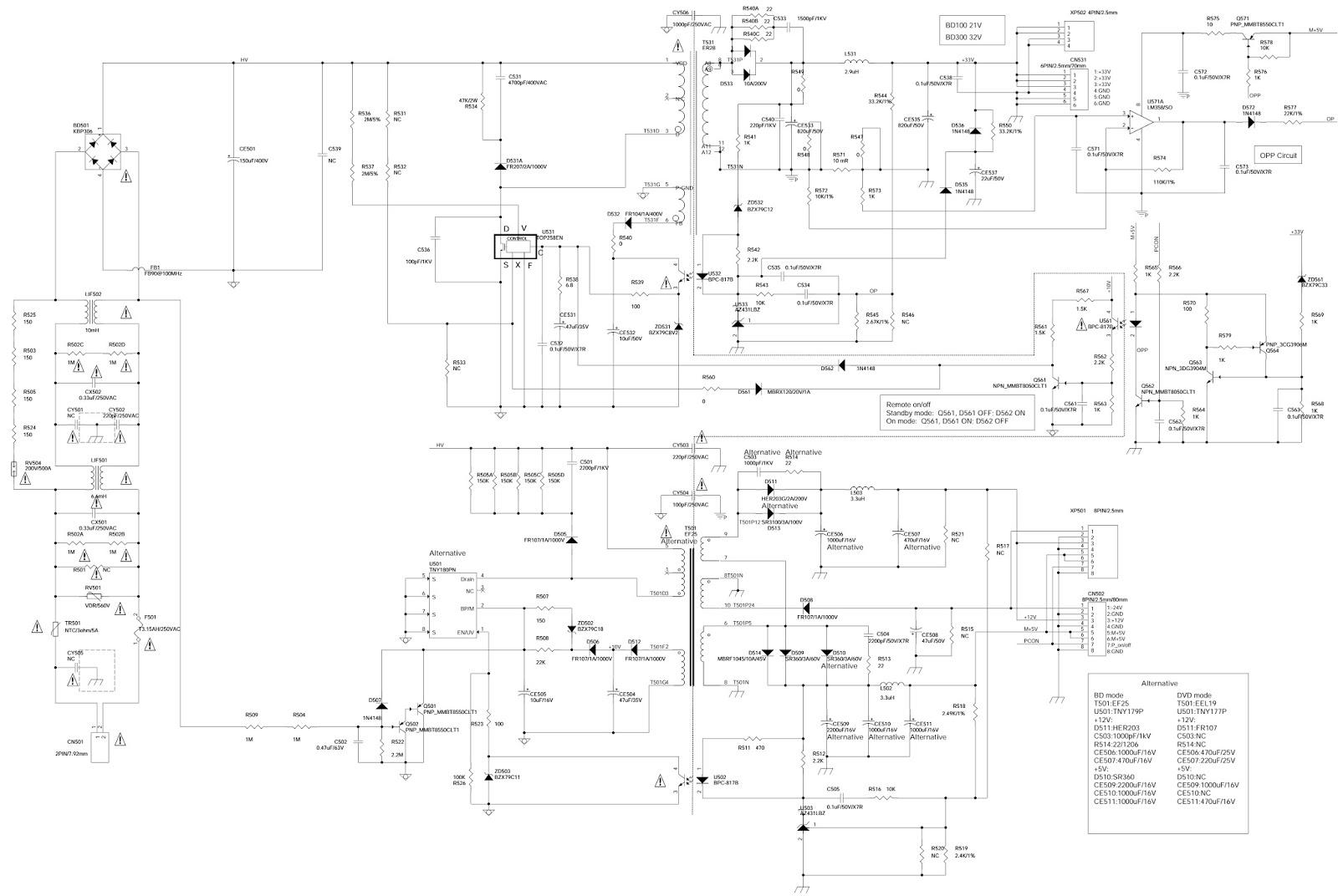 5 1 channel home theater circuit diagram john deere 1020 alternator wiring jbl cenema bd100  bd300 3 d blu ray