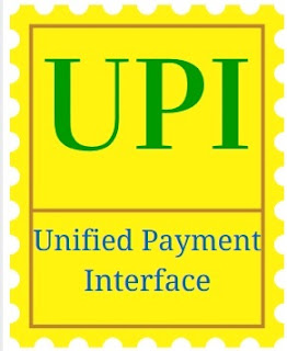 RBI UPI - Unified Payment Interface