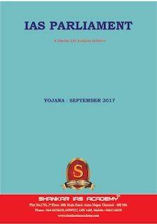 Gist Of Yojna- September 2017