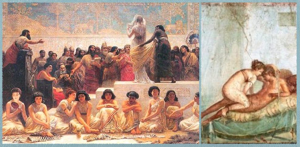 храмовая проститутки