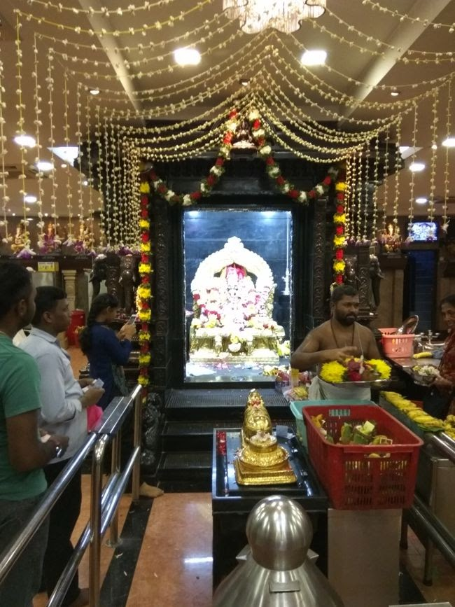 Main Shrine Of Lord Ganesha