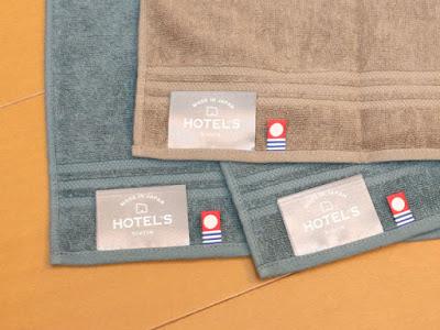 今治タオル <HOTEL'Sホテルズ>ハンカチタオル/タオル ホテルスタイル ハンドタオル 今治 日本製 国産 ギフト