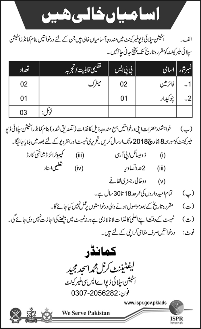 Jobs In Station Supply Depot Malir Cantt 2018