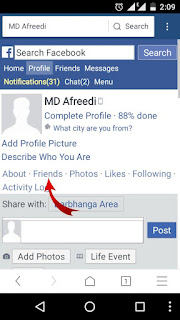 Facebook-Friends-List-Ko-Hide-Kaise-Kare