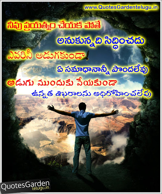 Best Telugu life quotes - 3Simple rules for happy life