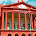 Karnataka High Court Recruitment – Translators (10 Vacancies) – Last Date 15 Nov. 2017