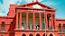 Assistant Court Secretary - In Karnataka High Court