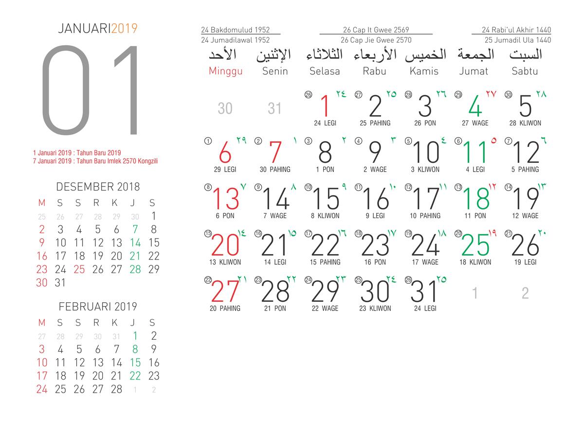 Download File Kalender 2019 Corel Draw